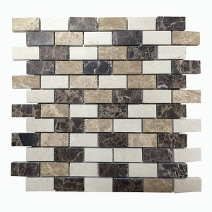 1 in. x 2 in. Dark Emperador and Light Emperador Brick Polished Marble Mosaic Tile | Wall | Backsplash | Bathroom | Kitchen | Shower | Natural Stone